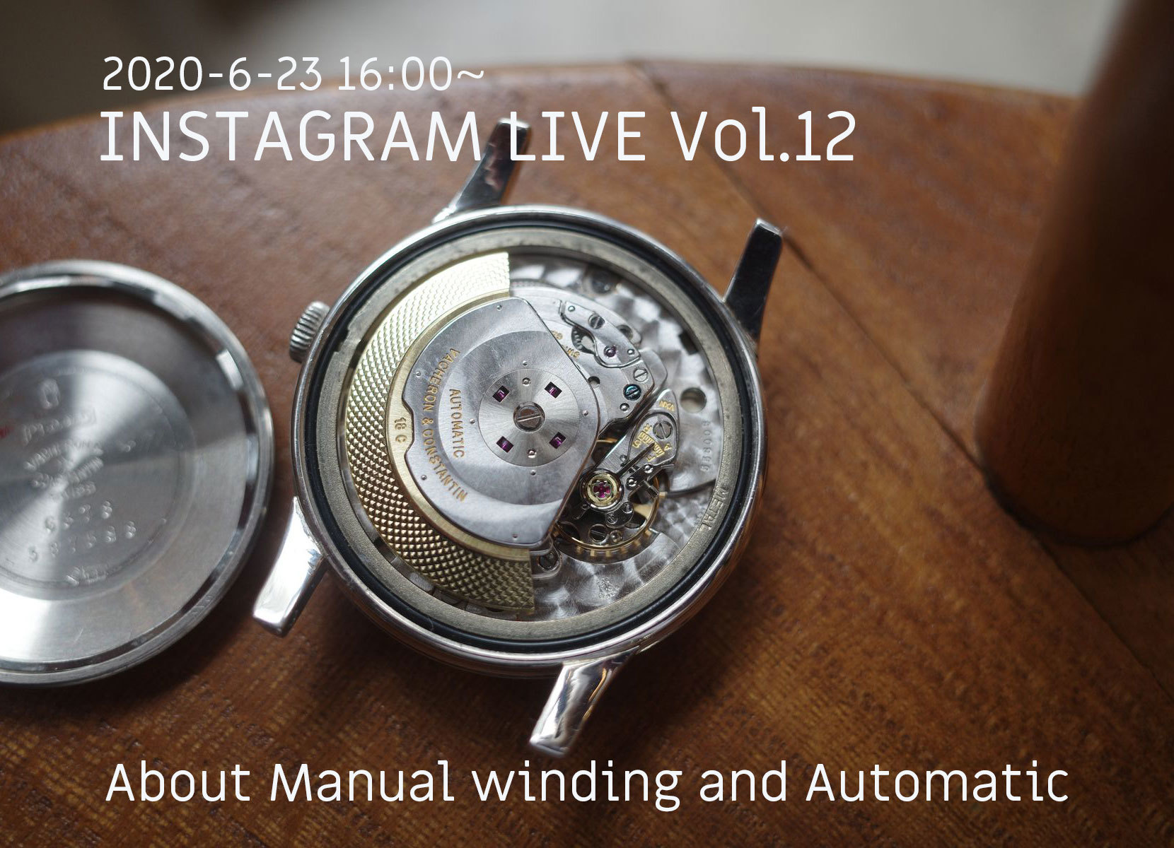 INSTAGRAM LIVE Vol.11 2020/6/26 16:00~ / About Manual winding and Automatic