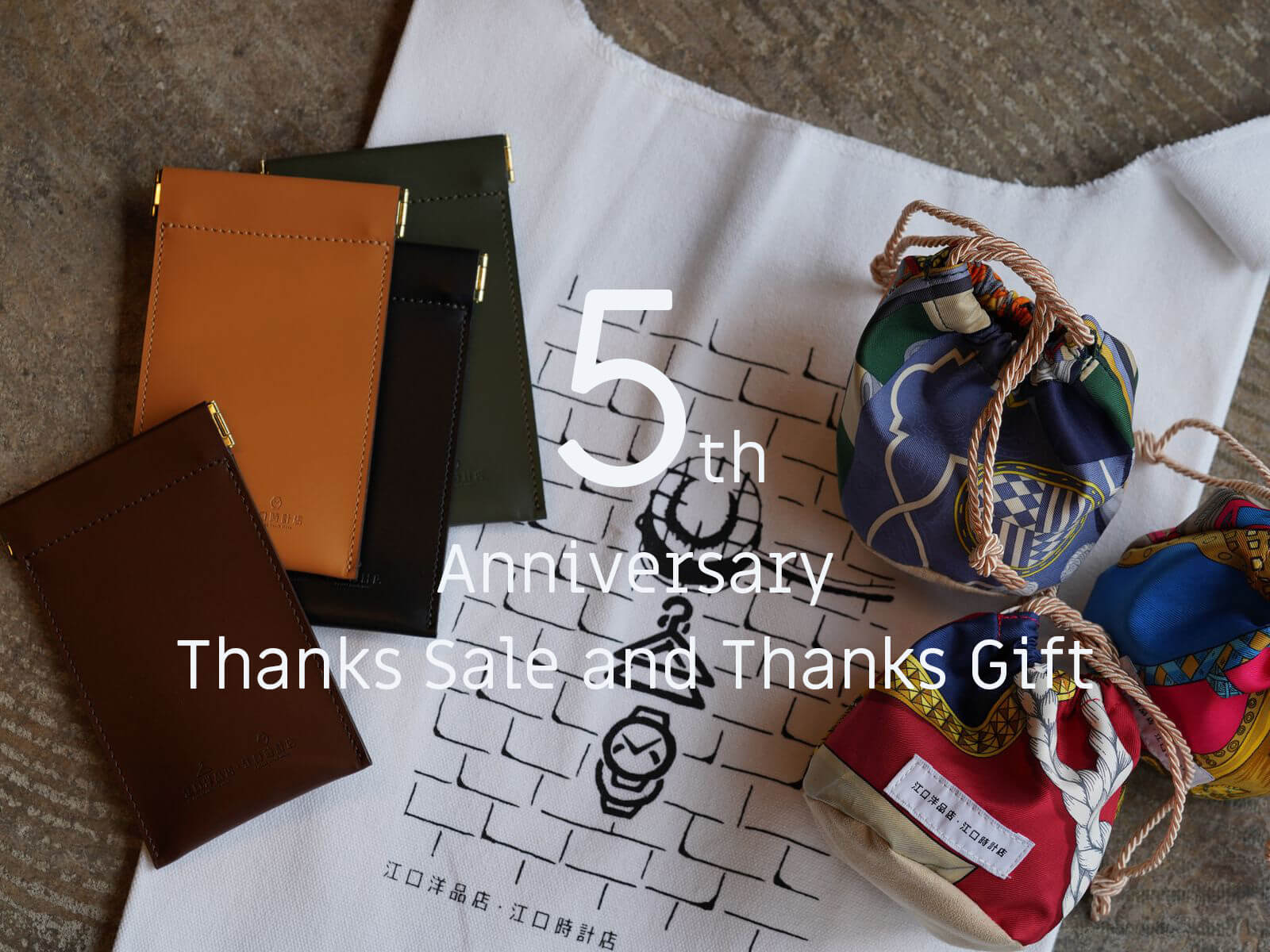 Thanks Sale and Thanks Gift / 5th Anniversary Fair