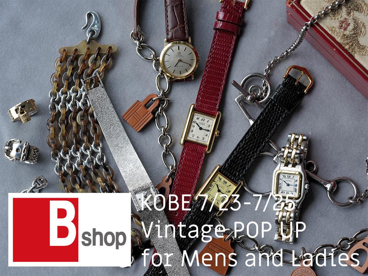 Bshop KOBE 2F Vintage POP UP for Mens and Ladies