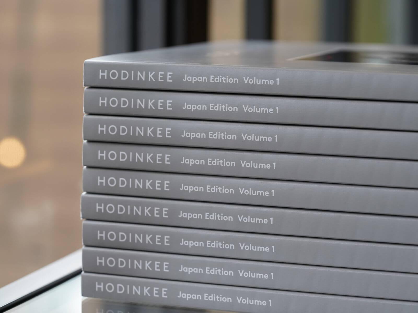 HODINKEE Japan Edition Vol.1 販売開始のお知らせ