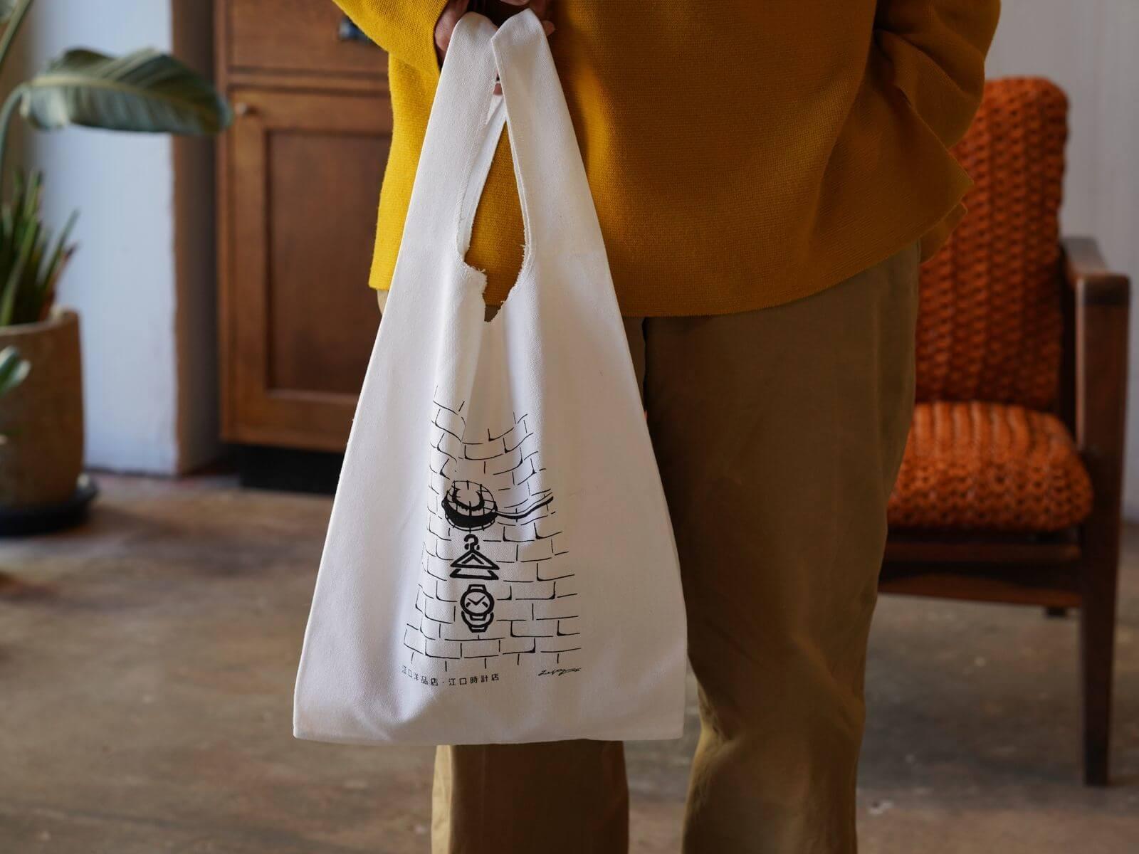 Original Marche bag