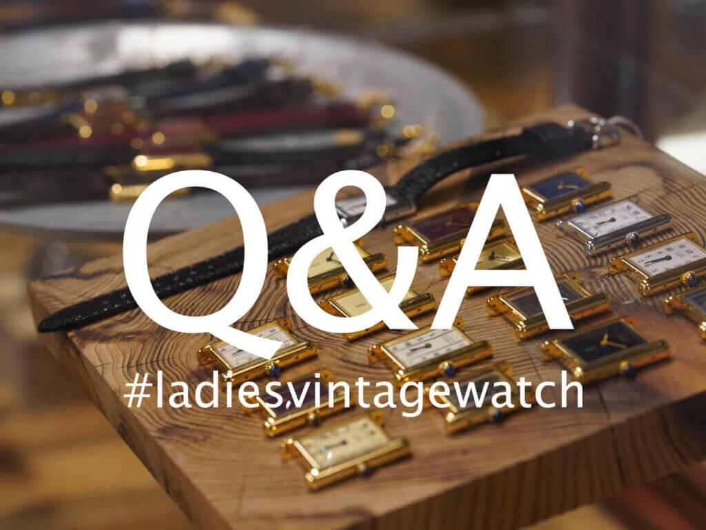 レディースヴィンテージウォッチのお取り扱い方法について / User's Guide for Ladies Vintage Watch レディースヴィンテージウォッチのお取り扱い方法について / User's Guide for Ladies Vintage Watch